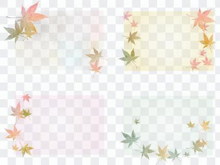 秋天的顏色框架集版本15