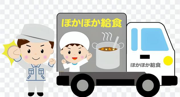 餐飲卡車 - 人2