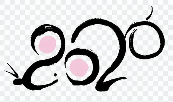 2020鼠標黑色粉紅色畫筆