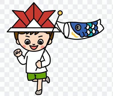 男孩1鯉魚旗A