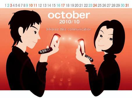 October calendar (infrared communication)