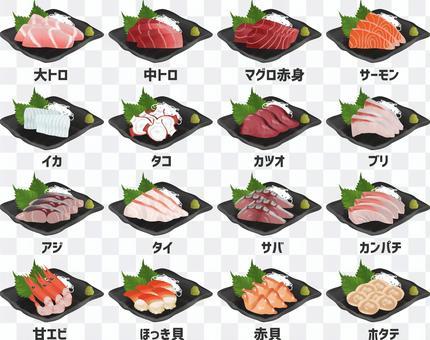 生魚片插圖set_70