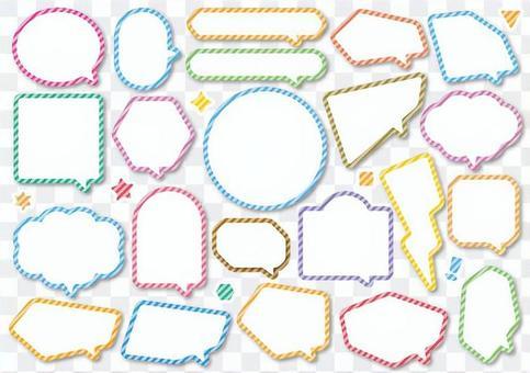 圓形氣球設計條紋