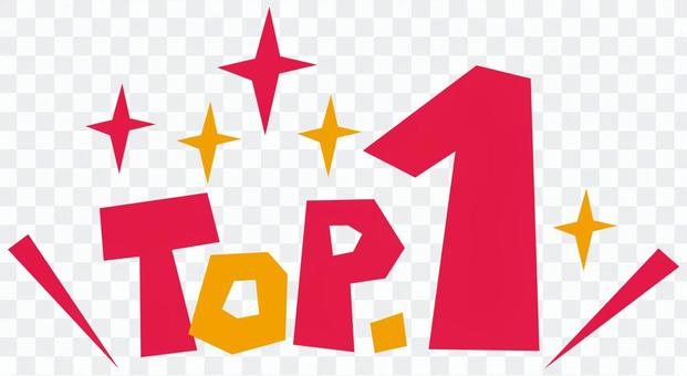 TOP.1 Top One☆Logo☆Icon