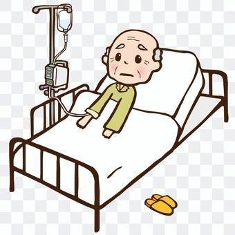 祖父在醫院接受靜脈滴注