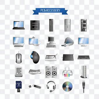 計算機設備的插圖
