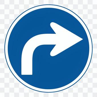 規制標識(右折)