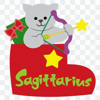 Sagittarius color 2
