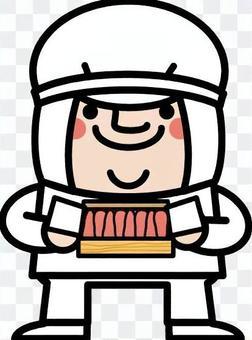 仙子明太子叔叔工廠經理