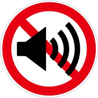 Volume off sign