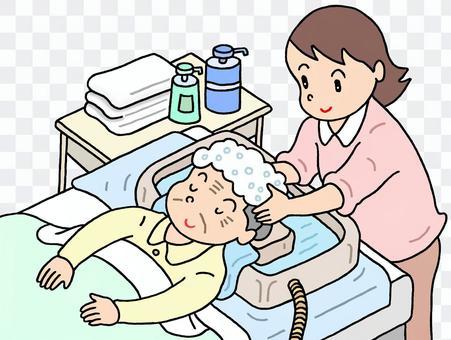 家庭護理服務,洗頭
