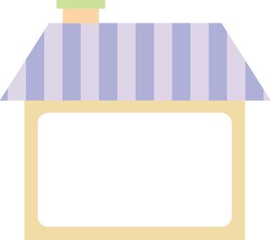 房子框架紫色