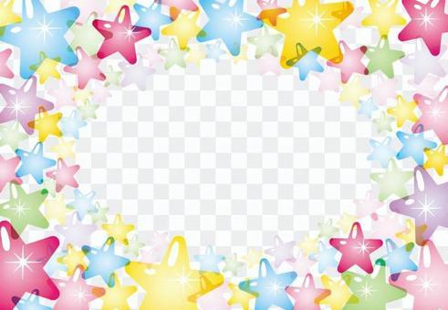 Star Frame (Colorful Clear Bibbit)