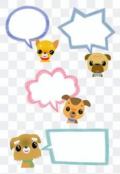 狗井噴框架2