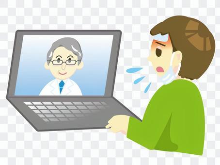 遠隔診察4-オンライン診療pc