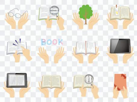 手掌中的書
