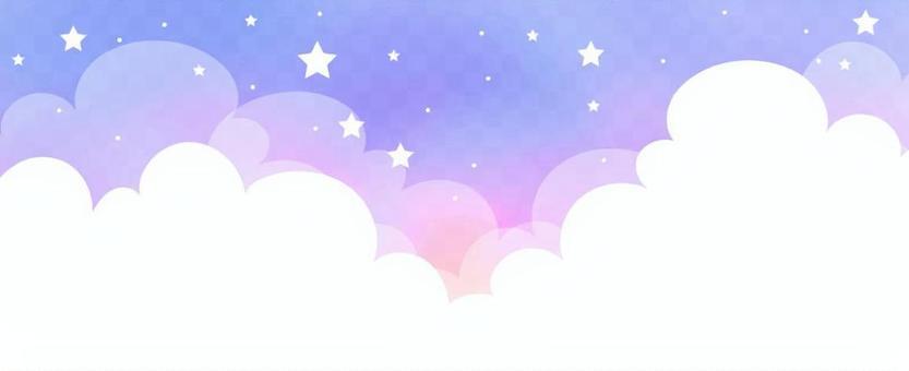 雲の向こうに星空-青
