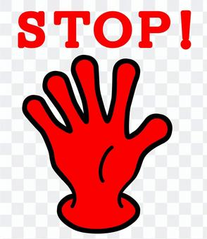 Stop hand / red