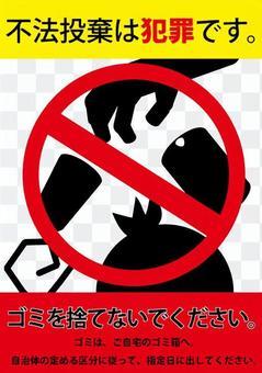 Prohibited garbage disposal
