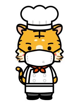戴面具的老虎廚師