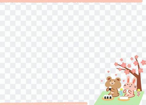 春天框架熊和兔子看櫻花