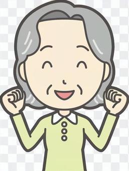 鮑勃女老頭-138--胸圍