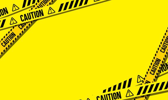 警告警告膠帶
