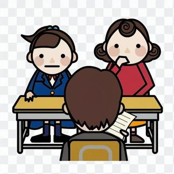 中高生の一日-三者面談