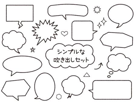 Simple speech bubble set
