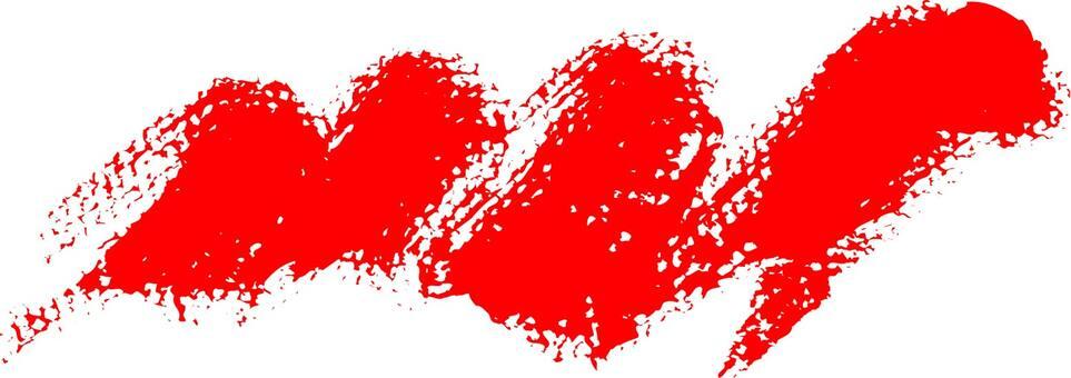 Handwriting one character Bakudan (red)