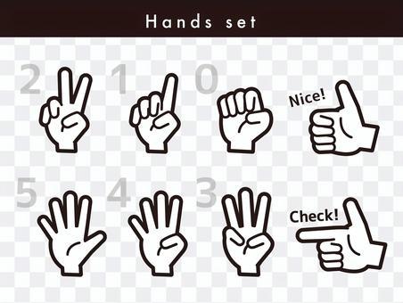 簡單的手shape_set_monochrome