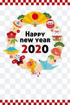 2020年賀状(令和二年)061