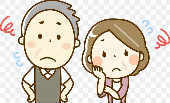 シニア夫婦 悩む