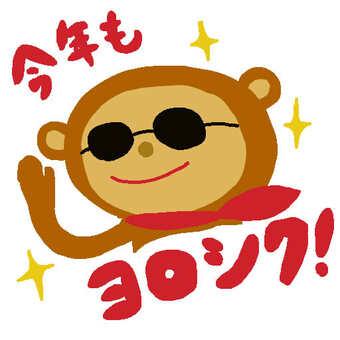 This year also my best regards!