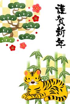 Takebayashi Yellow Tiger and Umematsu Tiger New Year's Card Vertical