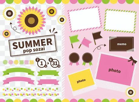 Summer material pop