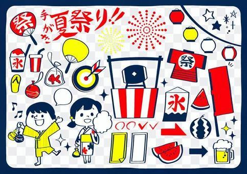 手描き夏祭りイラストセット