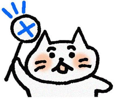 貓抱著X(上半身)