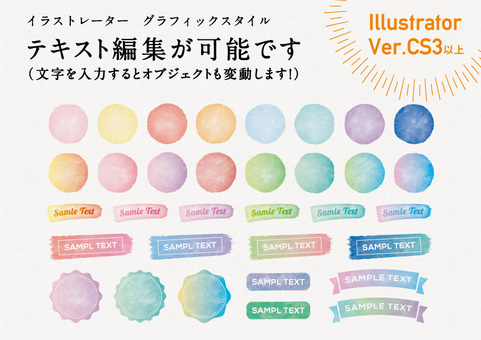 Watercolor-style label with editable appearance characters
