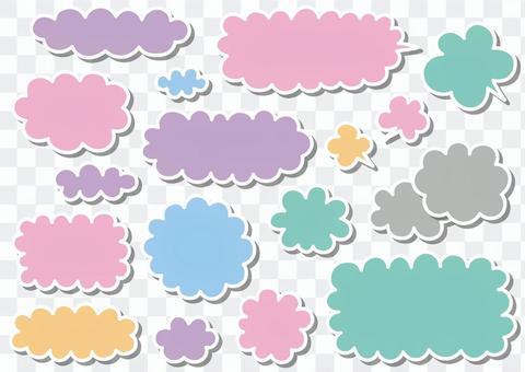 雲與語音泡沫材料套裝03