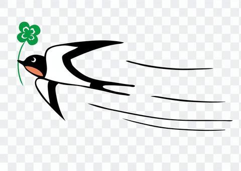 燕子(四片葉子)