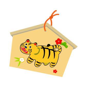Papier-mache tiger votive tablet tiger year