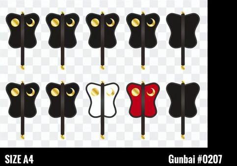 四字母成語軍bai材料集