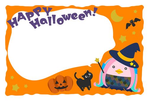 Halloween card_2