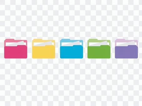 File _ icon