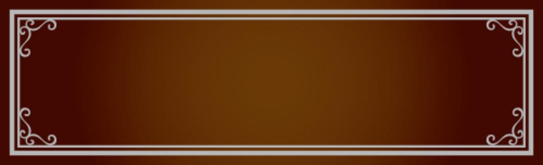 裝飾框架布朗