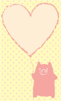 Pig message card