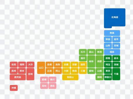 日本地圖的地圖被說明的縣地圖