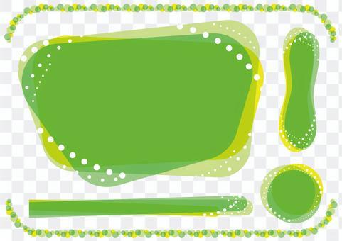 iro sukashi green