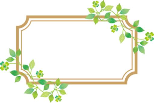 植物裝飾框架矩形